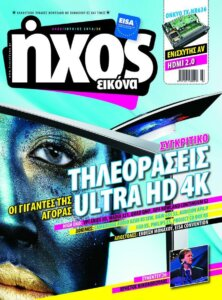 HXOS_T488