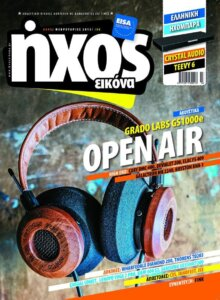 HXOS_T493