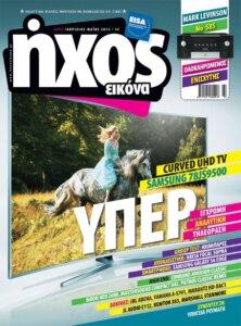 HXOS_T495