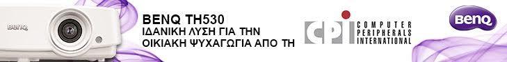 BenQ TH530
